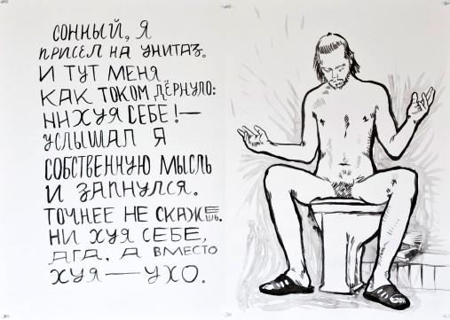 Babi Badalov